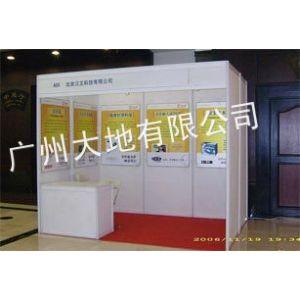 供应广州展板标摊展位摊位制作安装