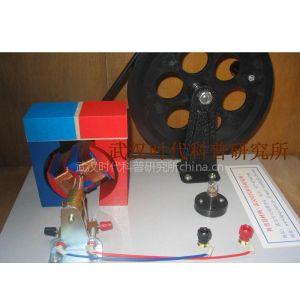供应手摇发电机(互动探究展品)科普展品 科普器材
