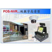 供应收银监控系统-IP网络