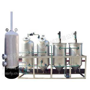 供应食用油精炼设备,动物油制取设备,小型精炼油设备