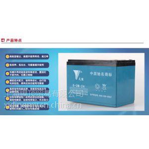 供应供应天能电动车蓄电池