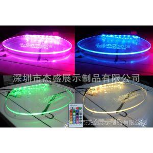 供应亚克力LED发光架,发光展示架,产品展示架,促销用品设计加工