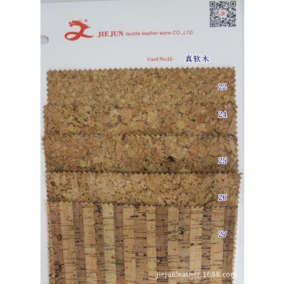 供应厂价直销软木纹人造革 真软木 pu皮革 广州皮革 量大从优