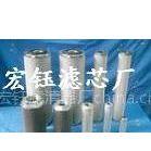 供应HC9651.FDP8Z波尔滤芯HP1352D16ANP01