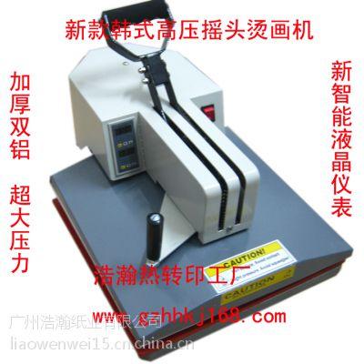 供应韩式摇头烫画机热转印机器38*38烫画机工厂批发直销
