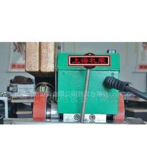 供应水泥管防渗防腐蚀带钉/T键PVC土工膜衬板焊机适用于水泥储槽池