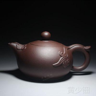 紫砂壶批发 名家紫砂茶壶祝福 宜兴原矿紫泥150毫升 混批