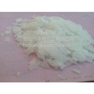 供应批发经销片碱/河北火碱价格/96%、99%片状固态工业级氢氧化钠