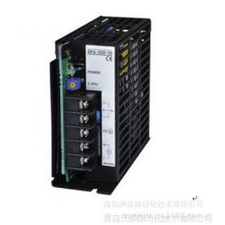 韩国 奥托尼克斯  AUTONICS  SPA 系列大功率开关电源  询价