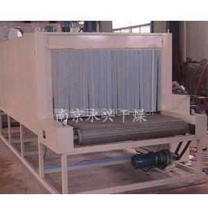 供应南京永兴食品干燥机-连续式干燥机