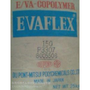 供应EVA发泡级 台湾台聚 UE653-04  自动包装胶EVA食品包装薄膜