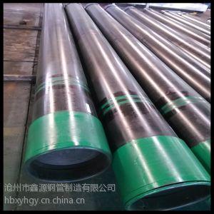 供应石油套管 沧州btc.n80石油短节 激光割缝筛管 钢管