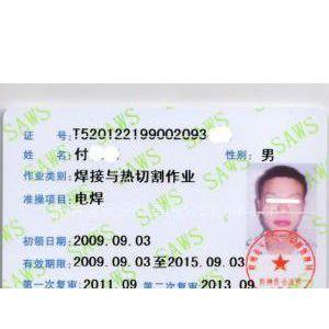 上海松江区叉车培训·受理电工证·焊工证