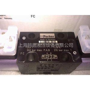 供应美国派克电磁阀D1VW4CNTP70