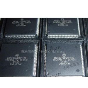 供应供应偏冷门集成电路通信IC芯片MC68376BGMFT20 QFP160封装