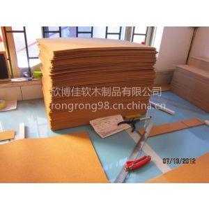 供应深圳软木板 水松板 扎钉软木留言板厂家直销批发