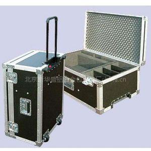供应定做北京铝合金箱-定做铝合金拉杆箱