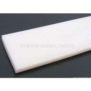 供应全国的超高分子聚乙烯板材供应商