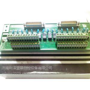 供应浙大中控热电阻输入端子板TB353-U