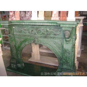 供应雕刻壁炉架 Fireplace Mantel