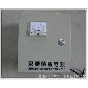 供应【高寿命】澳式卷帘门专用储备电源