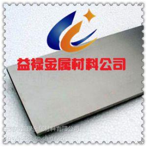 供应BT1-00钛合金