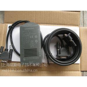 供应6ES7368-3BC51-0AA0西门子连接电缆