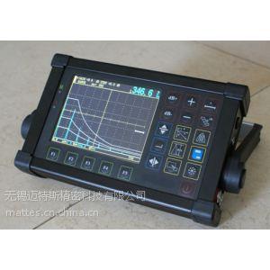 供应无锡超声波探伤仪,苏州超声波探伤仪,常州超声波探伤仪