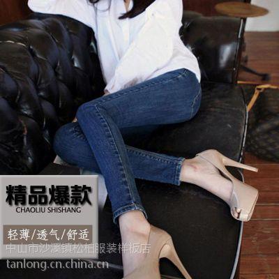 供应2014新款牛仔长裤女水洗蓝色小脚裤修身弹力韩版女士铅笔裤批零