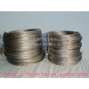 供应广东优质TA0钛线,钛丝,镍丝 用于眼镜行业