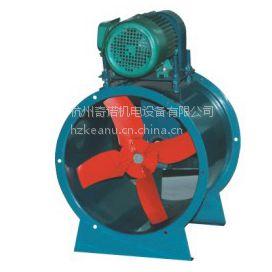 供应KT30-4型电机外置皮带式管道轴流通风机
