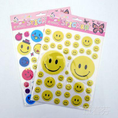 儿童卡通动漫泡沫贴纸 幼儿园奖励笑脸加大泡泡贴立体贴BLP015b