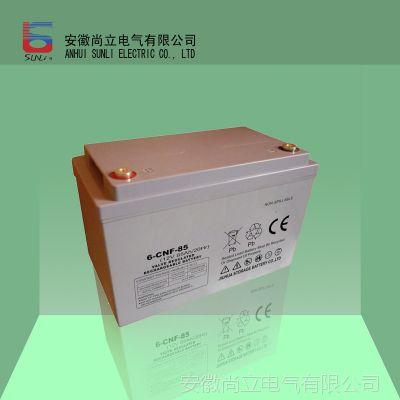 【厂家直供】12V85AH铅酸蓄电池 太阳能路灯专用蓄电池
