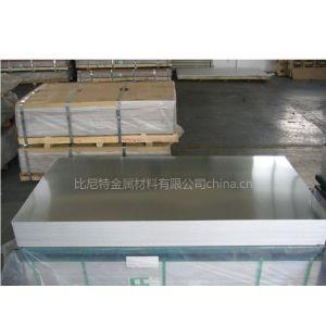 供应6061铝合金 进口6061铝合金板 铝合金棒 6061化学成分 现货