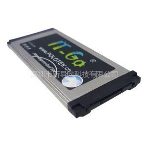 供应SONY SXS卡套 索尼EX1R/EX280摄像机 SD转SXS存储卡 原装SXS方案