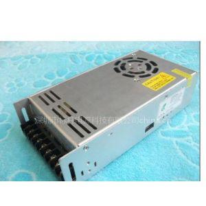 厂家热销 LED不防雨电源350W24V 深圳LED开关电源厂家