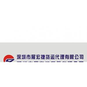 供应香港代购&香港到上海代理清关公司&奶粉进口代理
