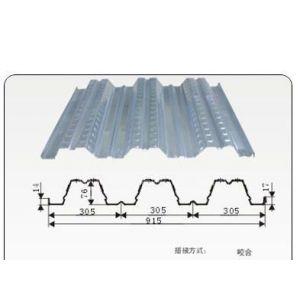 YX51-253-960型 76-305-905型钢承板河南郑州生产厂家