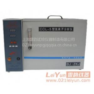 供应新标准水泥氯离子分析仪|CCL-5水泥氯离子分析仪