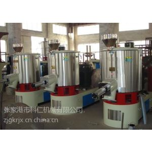 供应SHR系列300L高速混合机粉体混合机 加热混合机改性混合机
