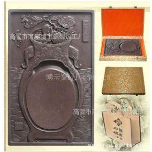 供应中国名砚,端州砚台,四海升平砚高档礼品套装