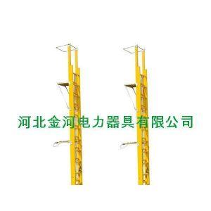 绝缘抱杆梯|玻璃钢抱杆梯|5米抱杆梯|6米抱杆梯|7米抱杆梯