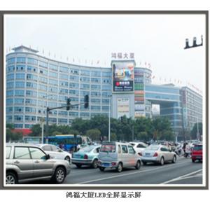 供应东莞LED广告,东莞电梯框架广告,东莞高尔夫球场大牌、东莞高清LED广告机、互联网媒体