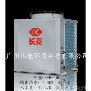 供应长菱 CL-H-40K/J 广州热水工程