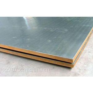 供应S32100不锈钢板与其他材料的区别