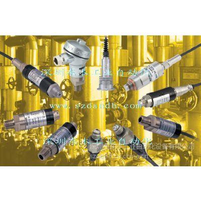 供应VPS-A4-50.0MPaW-NK-4
