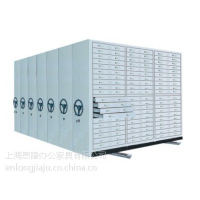 供应密集架,上海密集架,密集架价格,底图密集架