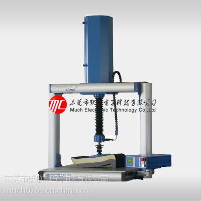 供应床垫软硬度测量仪 行业领先,质量保证