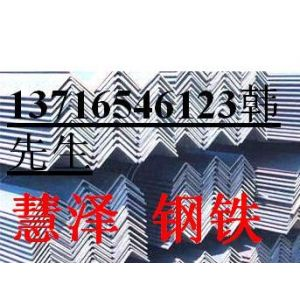 钢材批发零售角钢价格50*5 热镀锌角钢  角