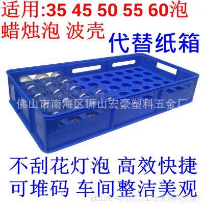 led蓝宝石灯丝条 陶瓷钨丝灯丝 led藍寶石基板支架 电光源材料